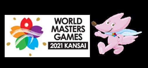 関西ワールドマスターズゲーム2021